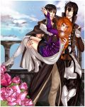 Point Commission : Nigher,Harpeia and Jareth: by NammyLank