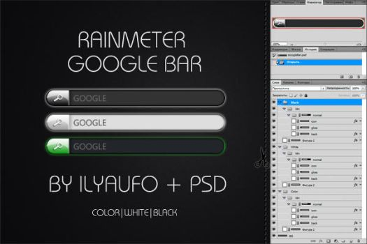 Google Bar by ilyaufo