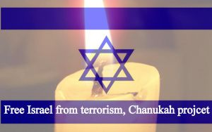Free Israel, Chanukah project by Hermione75