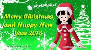 Merry Christmas and Happy New Year 2013 by Metamine10