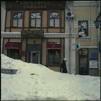snowtabacco by wasted-photos