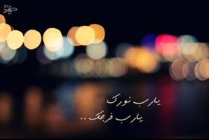 Ya Rab ~ by NeverLoseYOurSmile