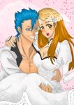 force the bride by doramay15967