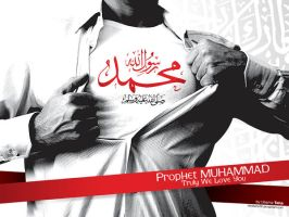 MUHAMMAD PBUH TRULY WE LOVE YO by muslimz