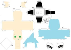 Black Star papercraft by Shifteryoukai