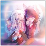 .::Shiro and Shs love coffe::. by XxSweetBluexX