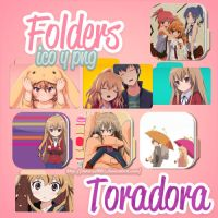 Folders TORADORA! by monzedkltz
