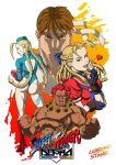 Street Fighter tribute by Leandroton