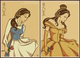 Belle 2 version by Villian-KucingKecil