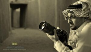 Portrait IIII by ahmed-Alsheme