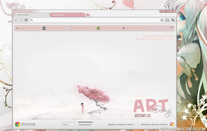 Sakure Theme Google Chrome by xSemy