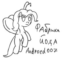 Paper 2 by Androed007