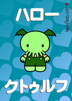 Hello Cthulhu by Mimness