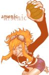 Arsenic+grenade... not again ? by zimra-art