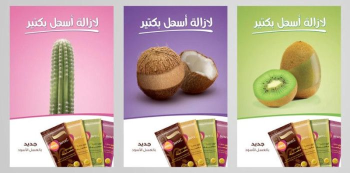 Easy Sweet Launching Campaign by Seano-289
