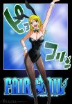 Fairy Tail Lucy by Saint-Preux