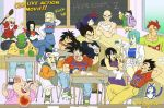 PRO Dragonball Movie by The-Dragonball-Movie