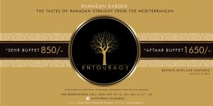 Entourage by sarbeen