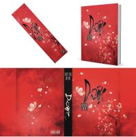 Ficbook Cover: YunJae: Duoc by o3he0