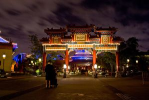 World Showcase: China by AreteEirene