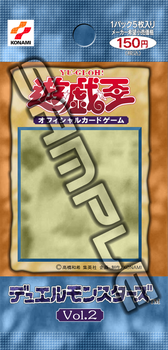 OCG Japanese Booster Pack EX Series 1 WIP by BT-YGO