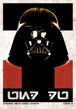 Vader Wants YOU by brucechapman