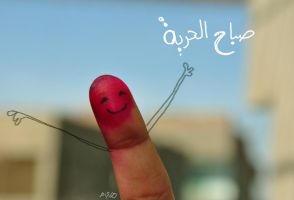Happy Finger by Mariam-Omar