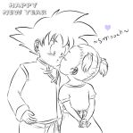 Happy New Year 2013 (lineart) by MissKisa