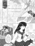 Raindrops Doujin - Page 1 by YoukaiYume