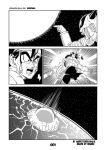 DBSQ Special Chapter 2 PG.001 by Moffett1990