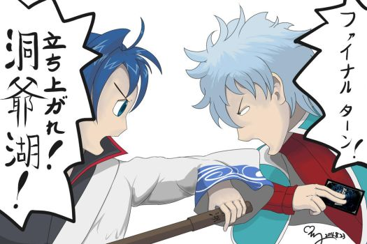 left is Gin(???) right is Aichi(???) by jewelpetgarnet