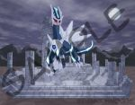 Dialga Ex by HigginstheAwesome