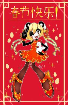 Chinese New year!  by Nase14