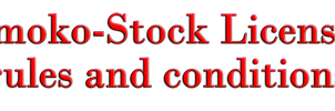 Smoko-Stock License rules and conditions by Smoko-Stock
