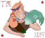 Year of the Rooster by AlinaJames
