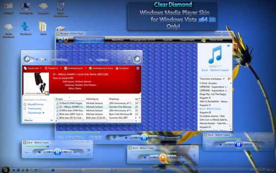 Clear Diamond WMP 11 Skin x64 by giannisgx89