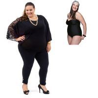 Mayara Russi Weight Gain by BrazilPlus