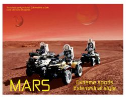 MARS Travel Posters Number Two by tolemach