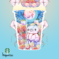 Cup of Happiness by NeonDemise