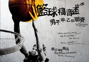 Basketball Ledgue by GoldmateDesign