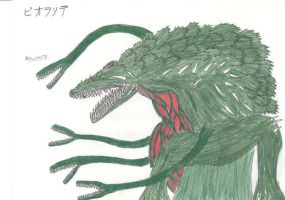 Godzilla Chronicles BIOLLANTE by megagirus07
