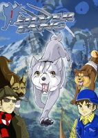 ginga nagareboshi gin dvd 1 by Miss-collie