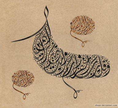calligrapher Wesam Shawkat 4 by ACalligraphy