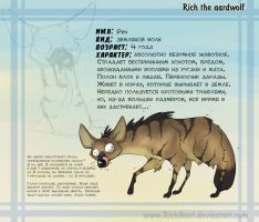 Rich the aardwolf by RichiHart