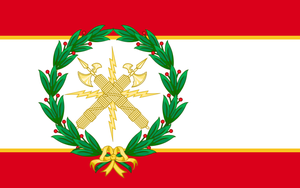 Republic of Rome national flag by TiltschMaster