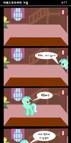 Mirror to Equestria page11 (korean translated) by jeoong94