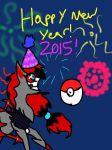 Happy New Year 2015! by Zorceus