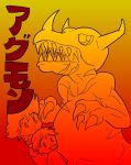 Greymon (directed by Ishiro Honda) by Blitzkrieg1701