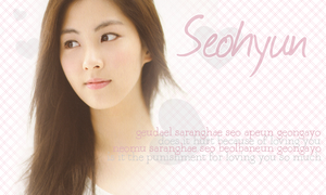 SeoHyun Wallpaper small by DOMOodo