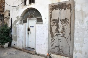 Wall, Jaffa, Israel Jan 21012 by dpt56